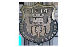 Obezbeđenje Securitypro Peta Gimnazija